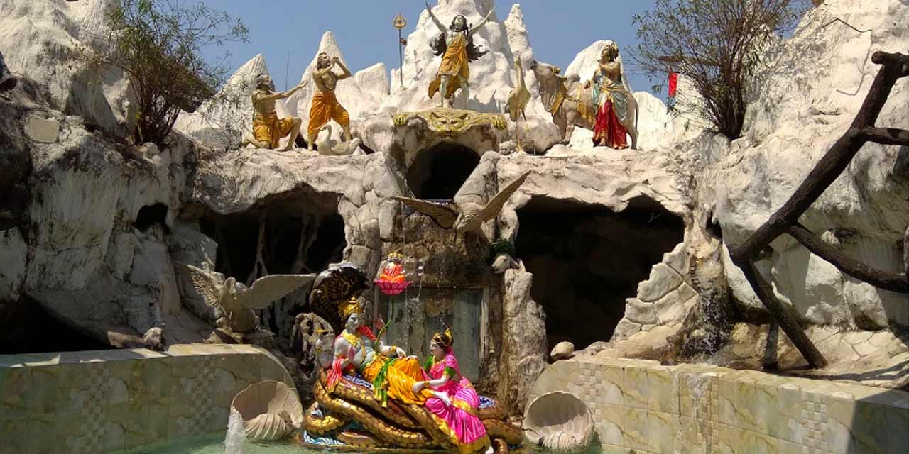 Bhuma Niketan Temple   Places to visit in Haridwar